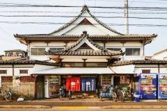 Tsuru-no-yu Onsen